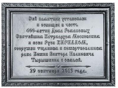 """""""Мемориал 1"""""""