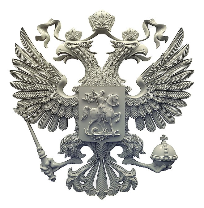 Герб России (Small)