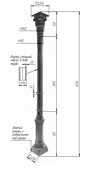 Чугунная колонна №5